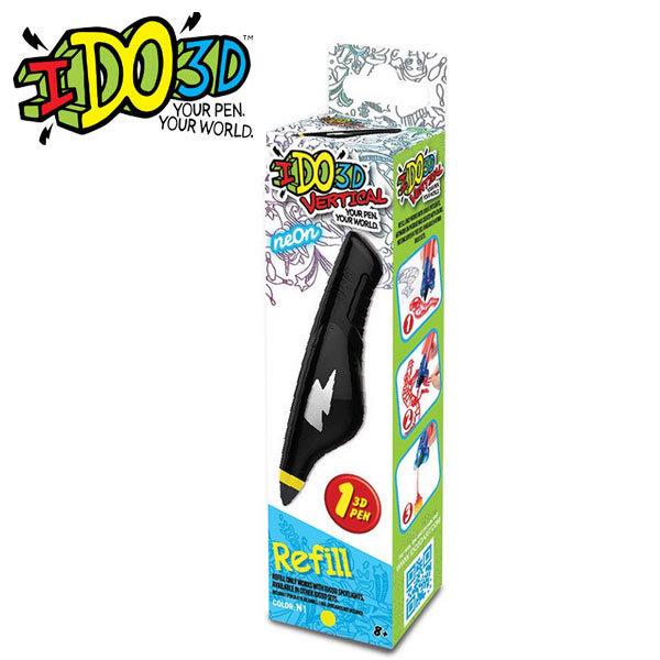 IDo3D Go - Пълнител за 3D писалка Vertical 160010