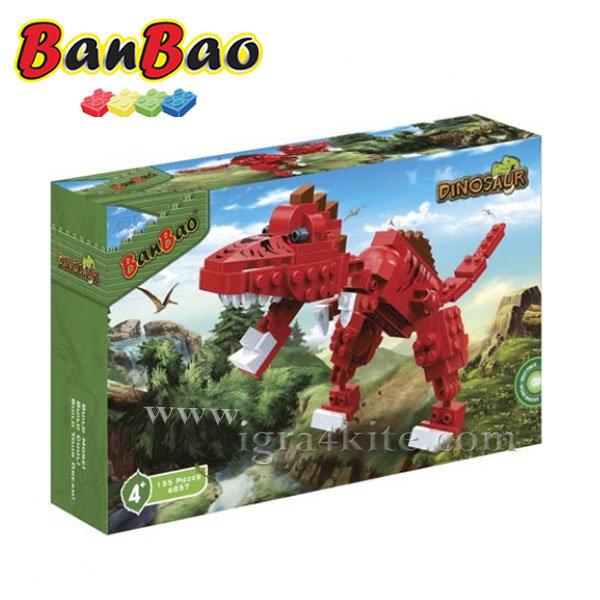 BanBao - Строител 4+ Червен Звероукротител 6857