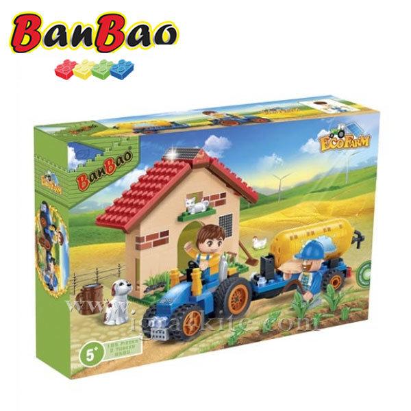 BanBao - Строител 5+ Зеленчукова градина 8582