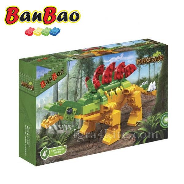 BanBao - Строител 4+ Стегозавър 6860