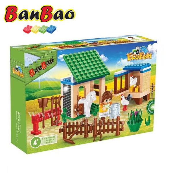 BanBao - Строител 4+ Селскостопански животни 8585