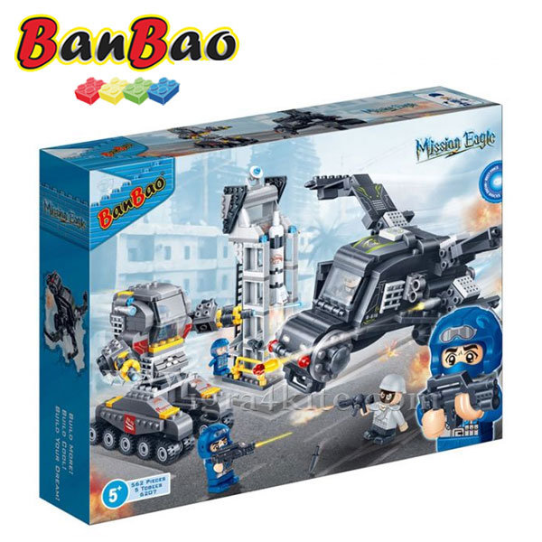 BanBao - Строител 5+ Ракетна база 6207