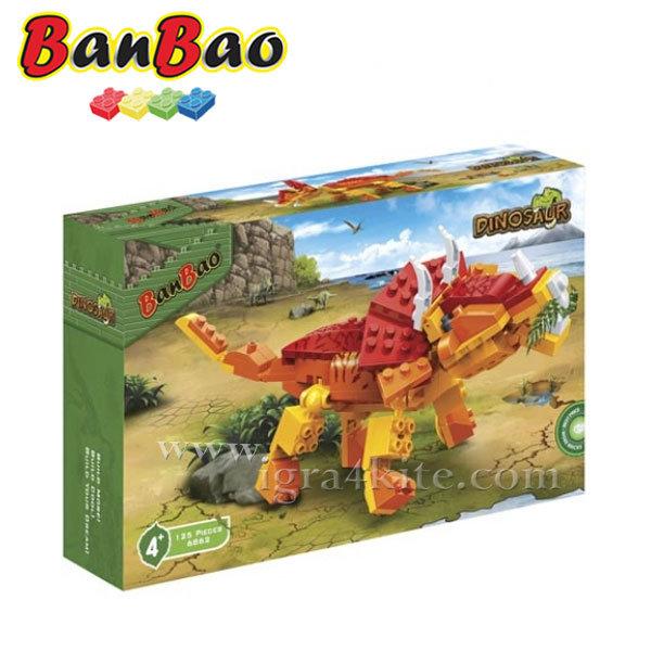 BanBao - Строител 4+ Пустинен разбивач 6862