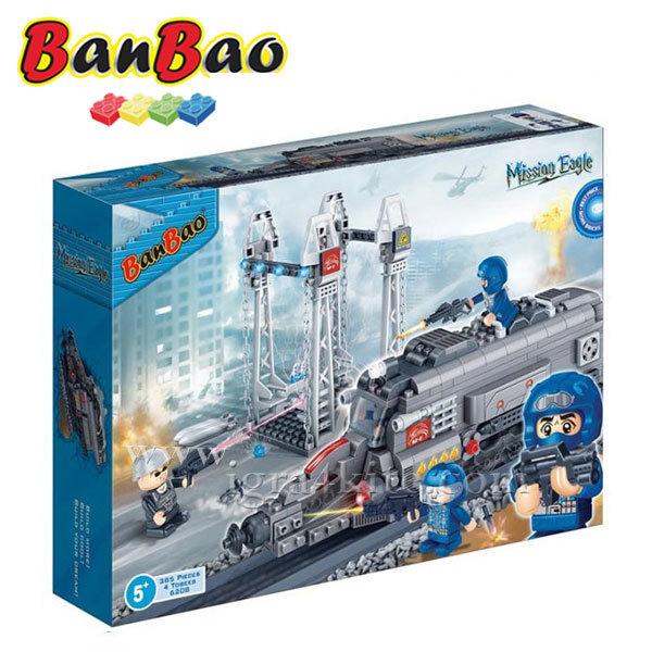 BanBao - Строител 5+ Влак 6208