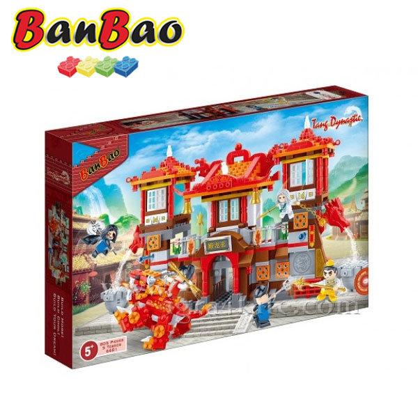 BanBao - Строител 5+ Битката на Червения Дракон 6601