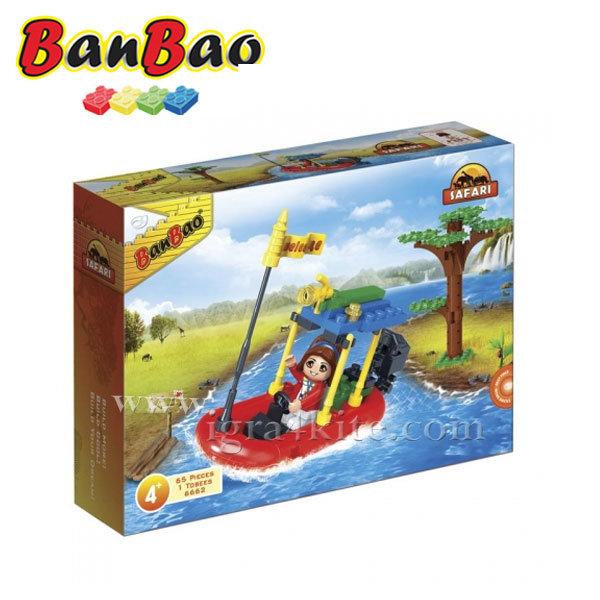 BanBao - Строител 4+ Сафари Лодка 6662