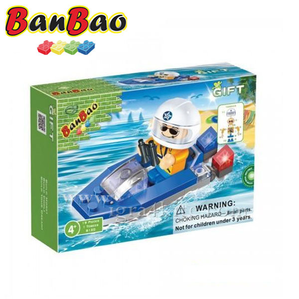 BanBao - Строител 4+ Речен патрул 8120