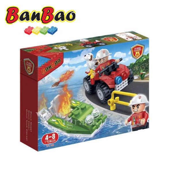 BanBao - Строител 4+ Пожарна и лодка 7118
