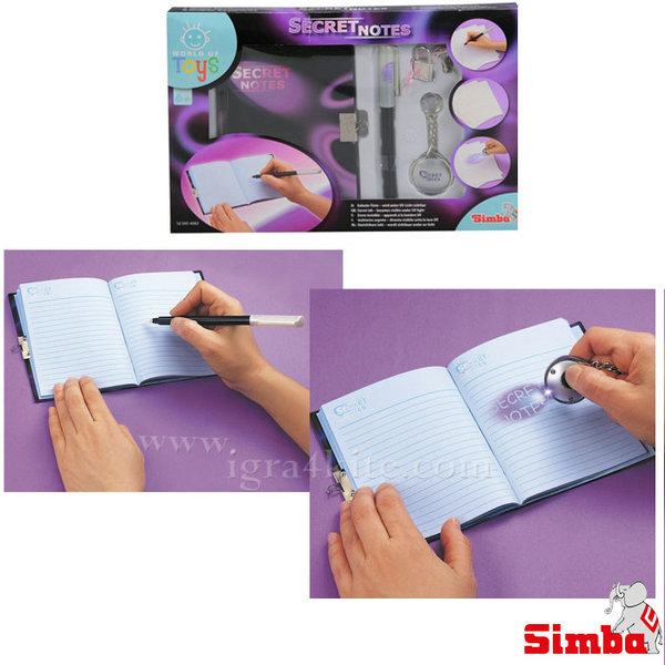 Simba - Таен дневник с вълшебна писалка 105954082