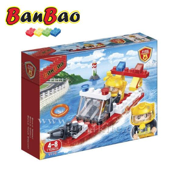 BanBao - Строител 4+ Пожарникарска спасителна лодка 7119