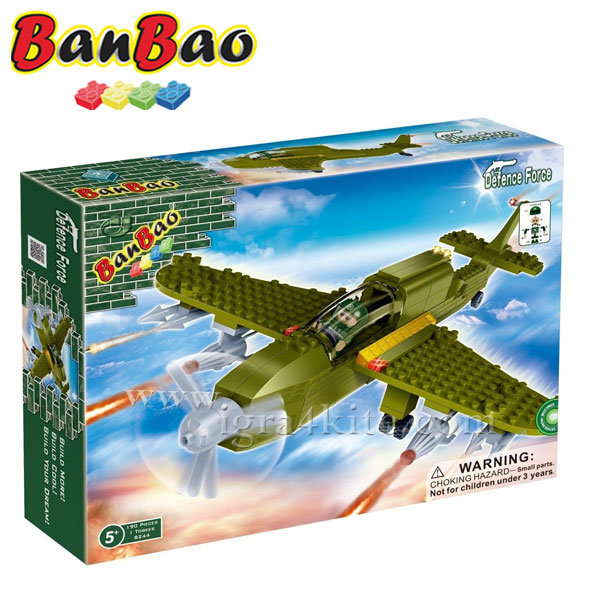 BanBao - Строител 5+ Самолет 8244
