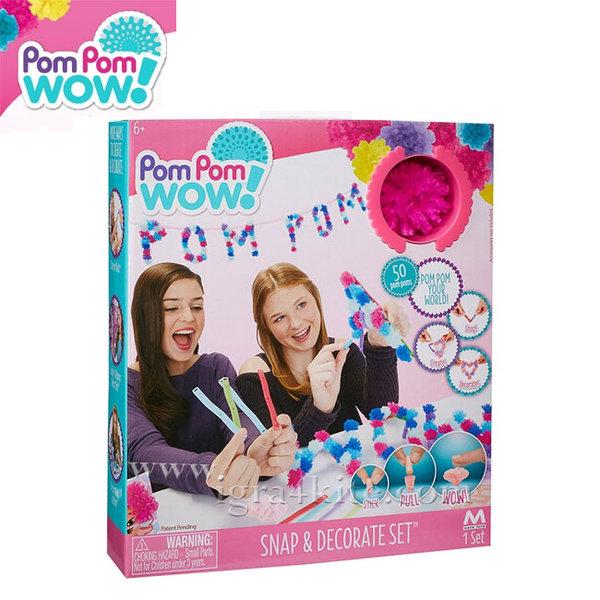 POM POM  - Забавен комплект 50 Помпона с декоративни елементи