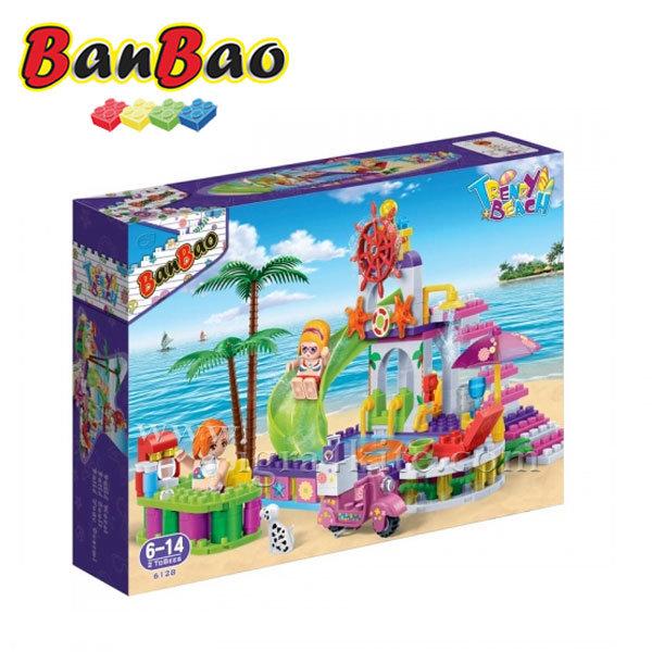 BanBao - Строител 6+ Парти край басейна 6128