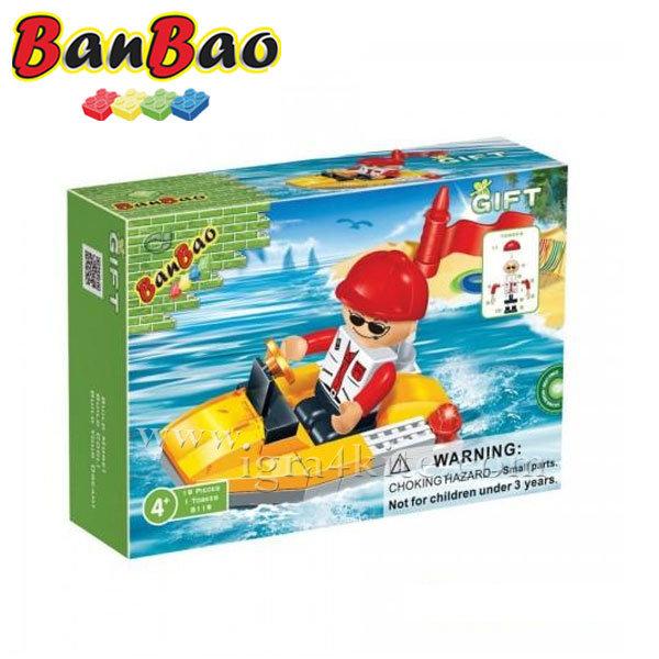 BanBao - Строител 4+ Речна охрана 8119