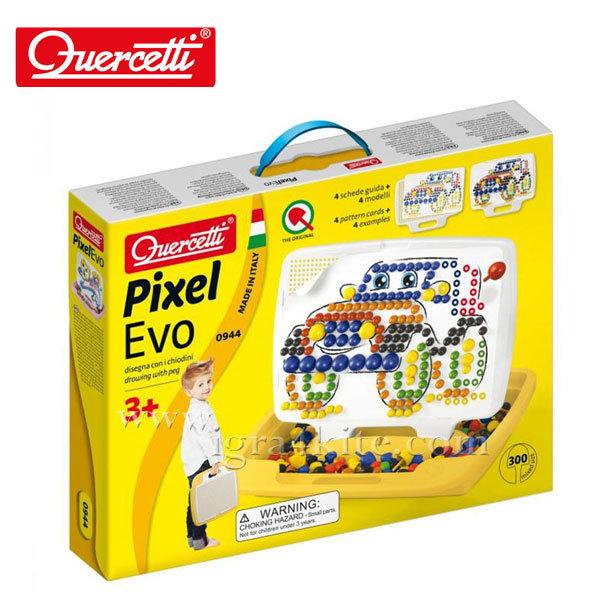 Quercetti - Мозайка 300ч Кола Pixel EVO 944