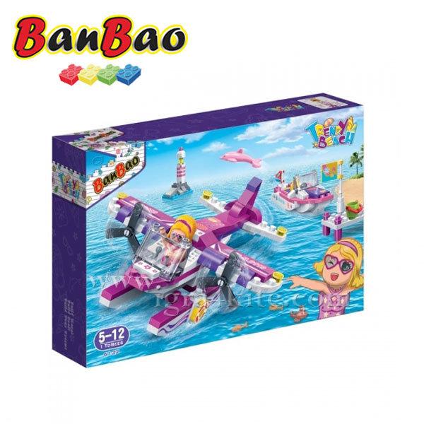 BanBao - Строител 5+ Воден самолет 6132