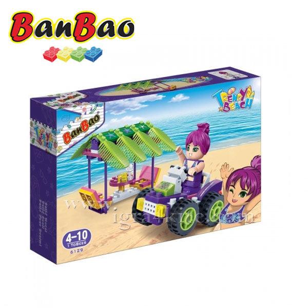 BanBao - Строител 4+ Плажна разходка с бъги 6129