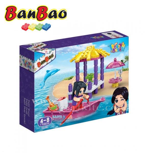 BanBao - Строител 4+ Плажна беседка 6133