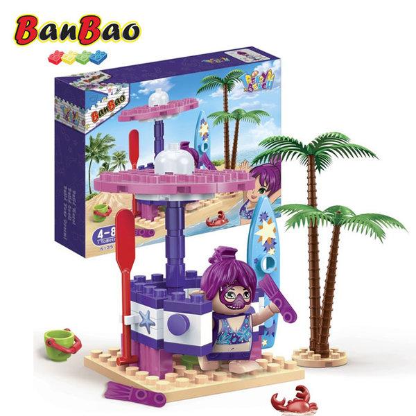 BanBao - Строител 4+ Бар на плажа 6135