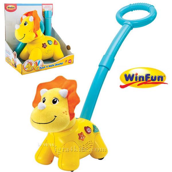 WinFun - Буталка Динозавър със светлини и звуци 0692