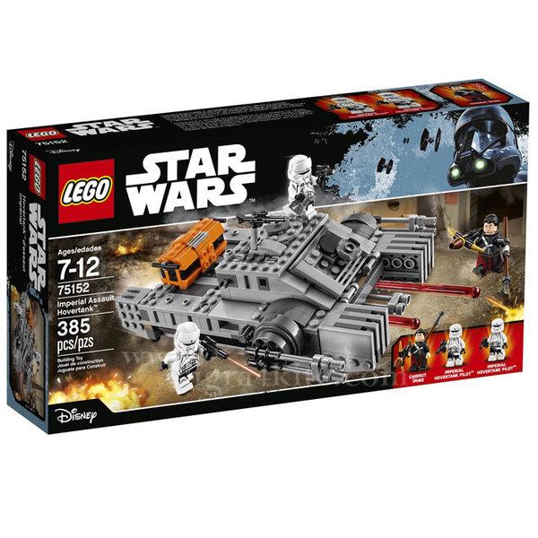 Lego 75152 Star Wars - Имперски атакуващ танк