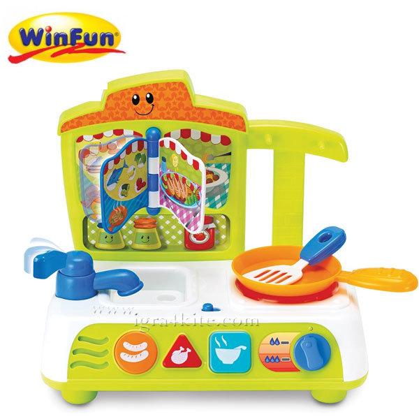 WinFun - Моята първа кухня 0755