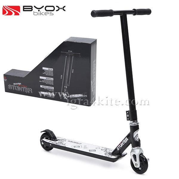 Byox Bikes - Детска алуминиева тротинетка Stunter 102250