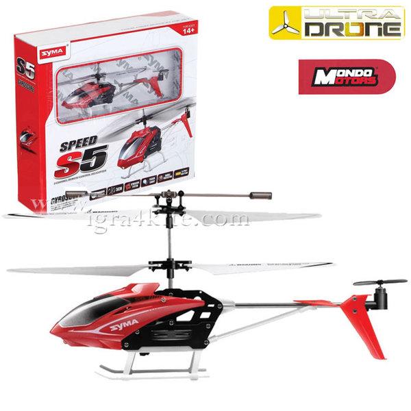 Mondo Motors - Хеликоптер Speed H23 с радио контрол 63268
