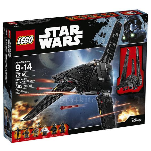Lego 75156 Star Wars - Имперската совалка на Кренник