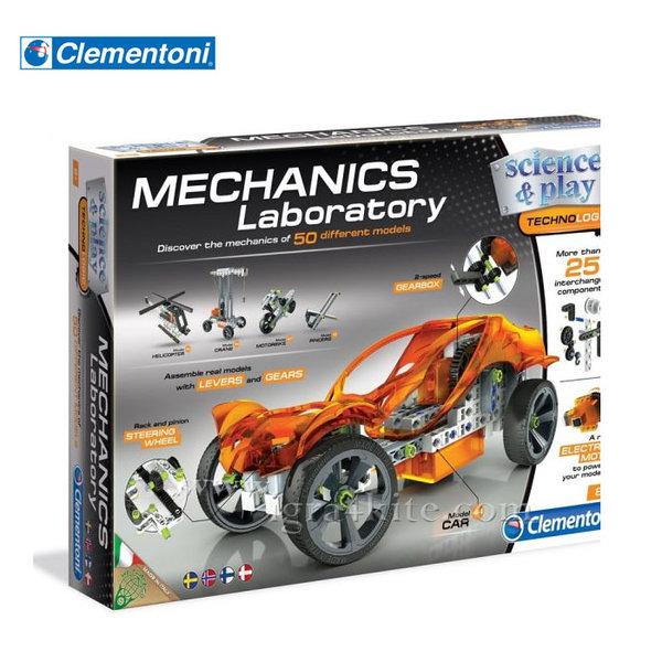 Clementoni Science & Play - Лаборатория по Механика 75008