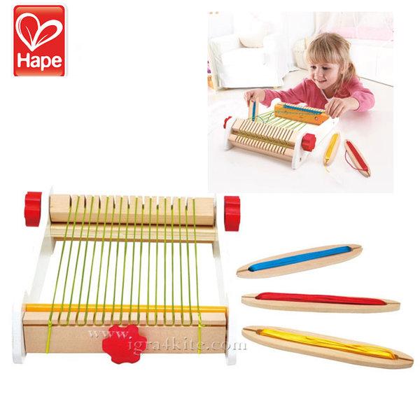 Hape - Детско дървено станче H1046