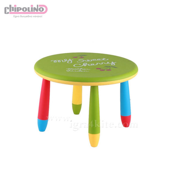 Chipolino - Детска масичка зелена черешка