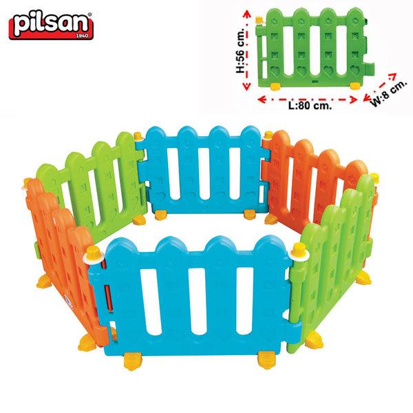 Pilsan - Детска ограда площадка за игра 06145