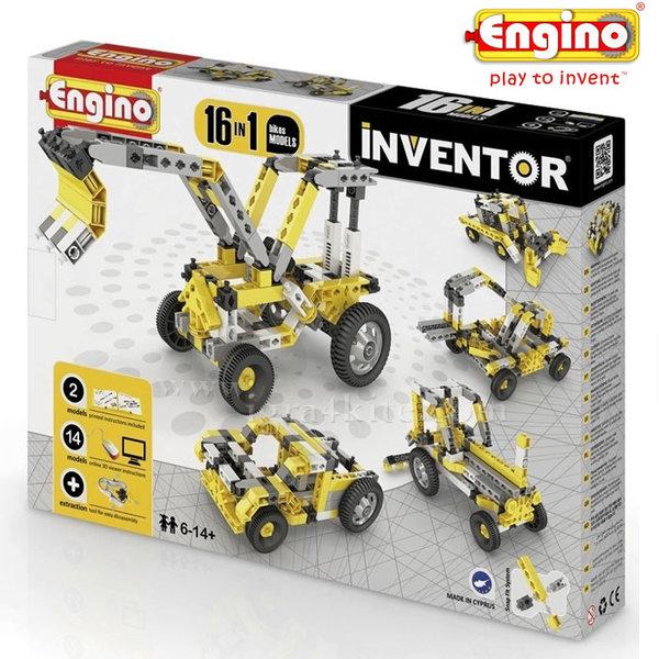 Engino - Конструктор 16 модела Индустриални машини 1634