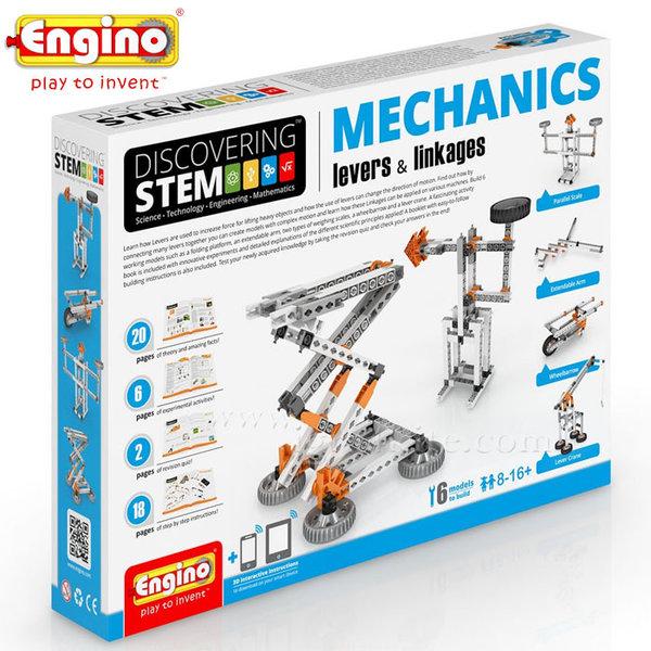Engino - Образователен конструктор Лостове и връзки stem01