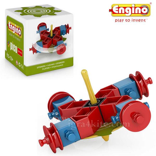 Engino - Конструктор Пумпал Pico зелен ps01