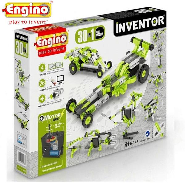 Engino - Конструктор със задвижване 30 модела 3030