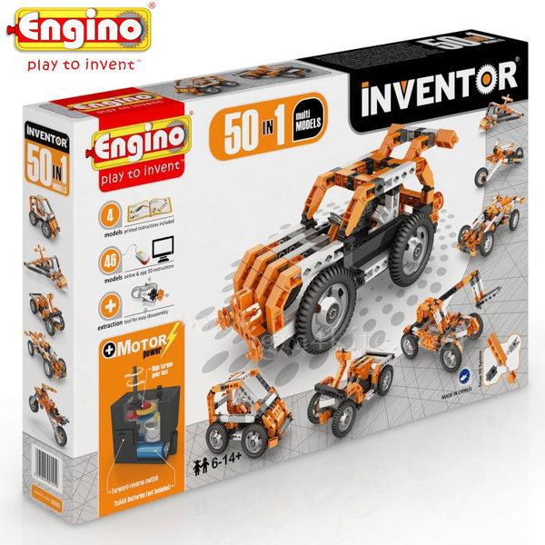 Engino - Конструктор със задвижване 50 модела 5030