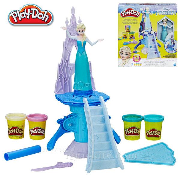 PlayDoh - Омагьосания замък на Елза Замръзналото кралство b5530