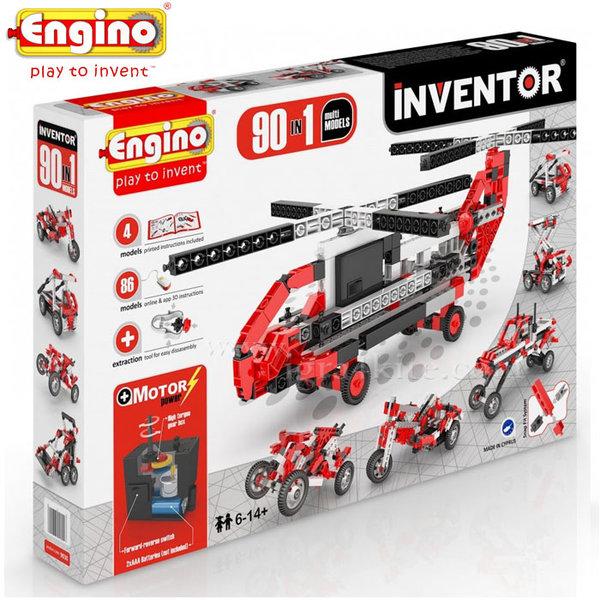 Engino - Конструктор със задвижване 90 модела 9030