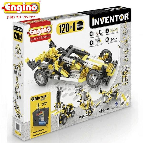 Engino - Конструктор със задвижване 120 модела 12030