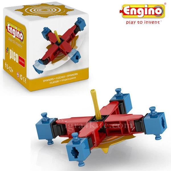 Engino - Конструктор Пумпал Pico жълт ps02