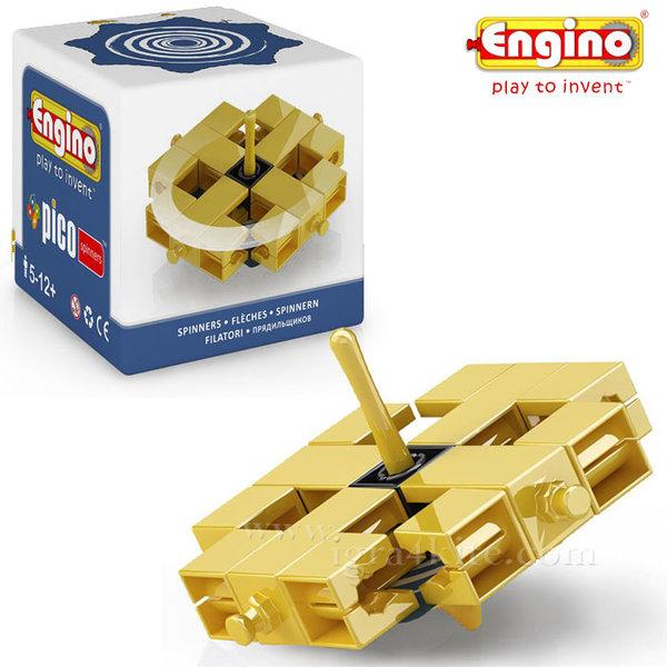 Engino - Конструктор Пумпал Pico син ps03