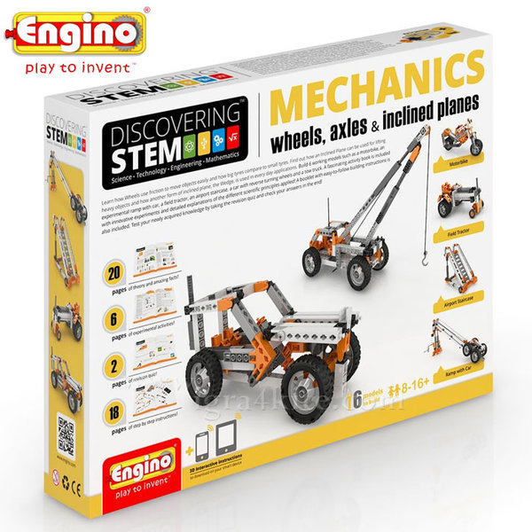 Engino - Образователен конструктор Колела, Оси и Наклонени повърхности stem02