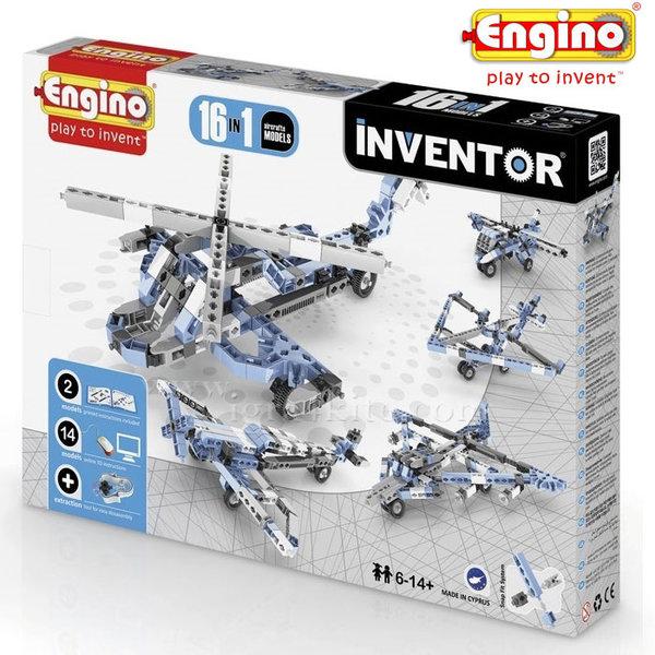 Engino - Конструктор 16 модела Самолети 1633