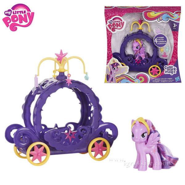 My Little Pony - Каретата на Twilight Sparkle b0359