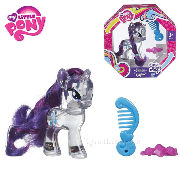 My Little Pony - Water cutie Моето малко пони Rarity b0357