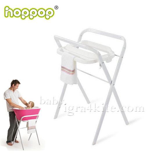 Hoppop - Стойка за вана за къпане Stato