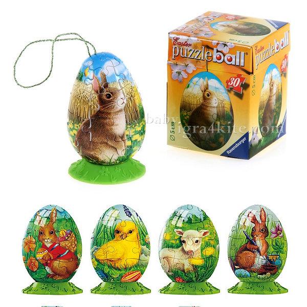 Ravensburger - Пъзел 5+ Великденско яйце 700372