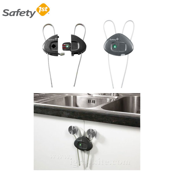 Safety 1st - Устройство за заключване на шкаф 33110038